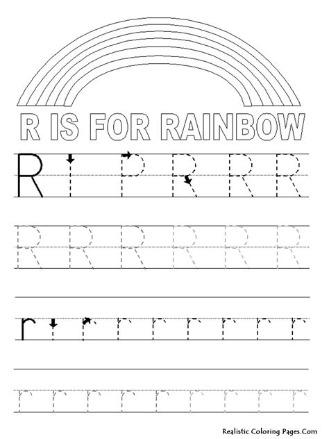 free coloring pages of tracing letter t