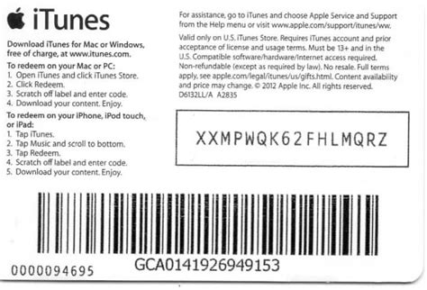 Itunes Gift Card Codes - image gallery itunes card codes