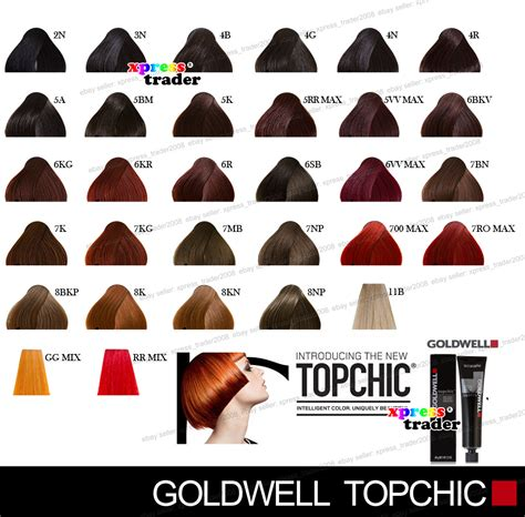 goldwell 5rr maxx haircolor pictures goldwell topchic permanent colour hair color dye 60ml ebay
