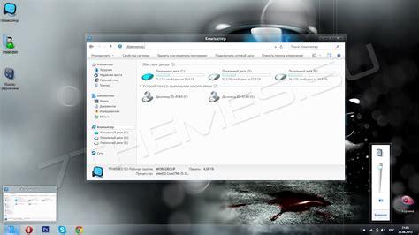 elune theme for windows 8 1 elune темы для windows 8 и 8 1
