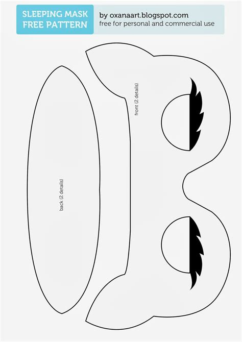 sleep mask template oxanaart september 2013