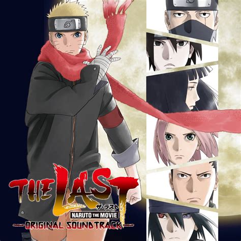 naruto movie themes the last naruto the movie original soundtrack