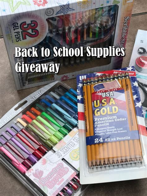 Back To School Supplies Giveaway 2017 - fun hot back to school supplies giveaway