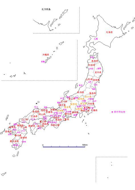 Po Japan by 県庁所在地