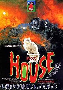 House 1977 Film Wikipedia | house 1977 film wikipedia