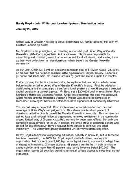 Character Reference Letter Leadership W Gardner Leadership Award Nomination Letter