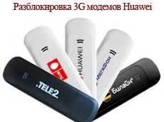 Modem Gsm Huawei E161 huawei