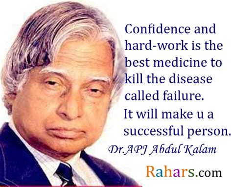 Abdul Kalam Quotes Inspirational Quotes For Students By Abdul Kalam Quotes By