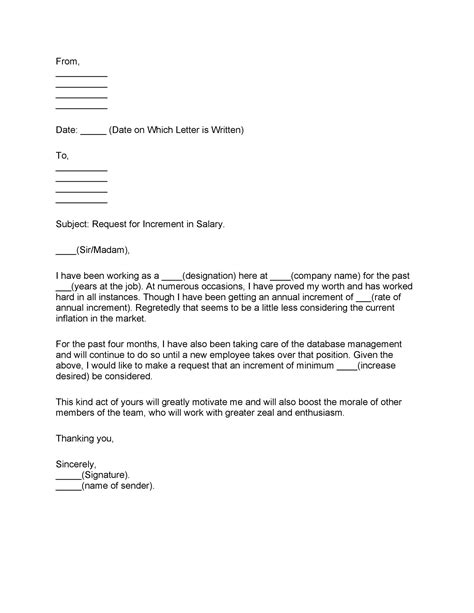 salary increase letters raise