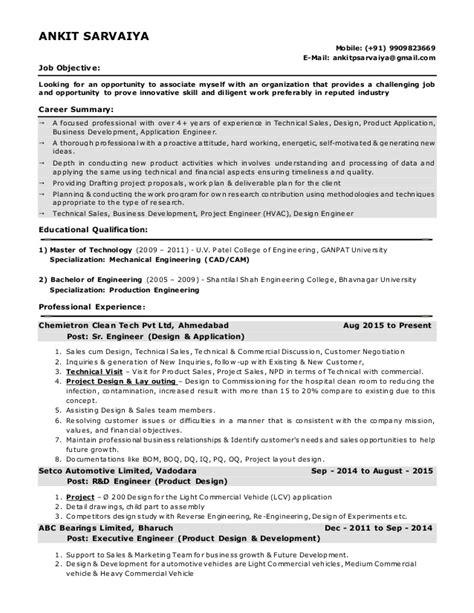 design application engineer sr engineer design application hvac automotive 1
