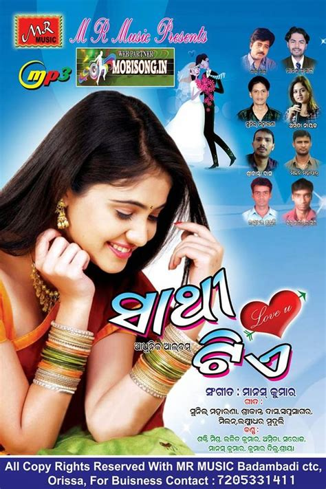 song odia odia songs