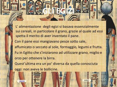 l alimentazione degli egizi ppt la preistoria powerpoint presentation id 1170482