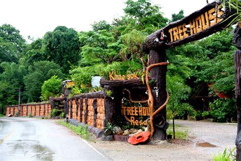 tree house resort khao sok tree house resort thailand accommodation khao sok