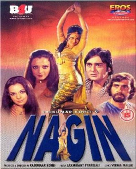 film india nagin bahasa indonesia buy nagin dvd online