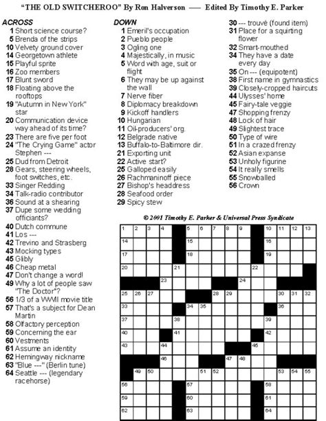 printable crossword puzzles universal 30 best puzzles images on pinterest crossword crossword