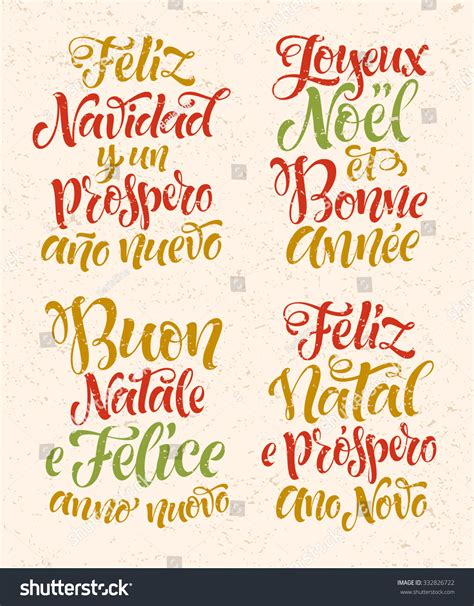happy new year in italy language merry happy new year lettering stock vector