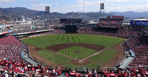 file mazda zoom zoom stadium hiroshima march 8 2015 jpg