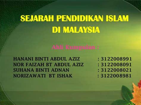 Sejarah Pendidikan Islam Syamsul Nizar pendidikan islam di malaysia