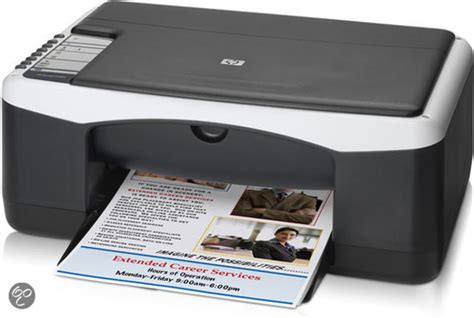 bol hp deskjet f2180 all in one printer