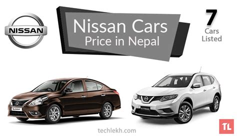 nissan car prize nissan car price in nepal 2017 nissan cars in nepal