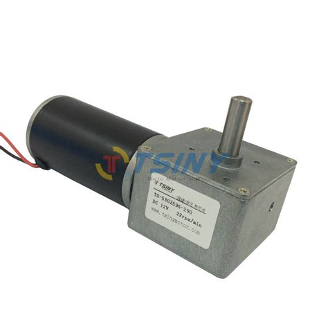 Gearbox Motor Dc Toshiba 22rpm 24vdc 12v dc worm gear motor variable speed 24vdc robot gearmotor low speed 22rpm in dc motor from