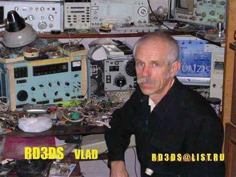 rd3ds callsign lookup by qrz ham radio