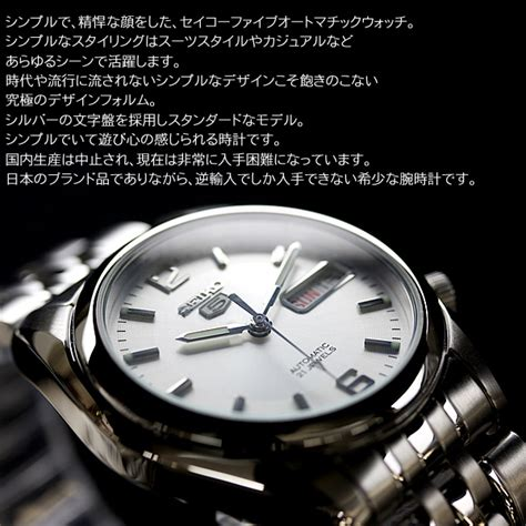 Seiko 5 Automatic Snk385 Original e mix rakuten global market seiko seiko s watches