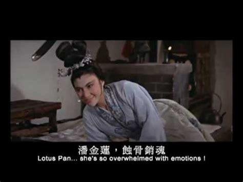 The Amorous Lotus Pan The Amorous Lotus Pan 1963 Shaw Brothers Official