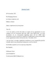 Appointment Letter Format For Managing Director Joining Letter