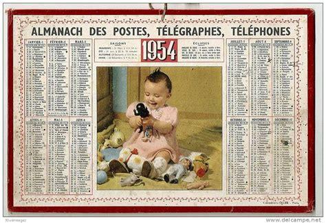 Calendrier De 1954 Calendrier 1954 Enfant Poup 233 Es Format 21 5 X 14 5 Cm