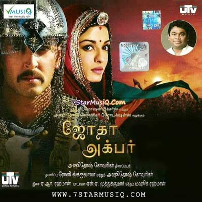 ar rahman khwaja mere khwaja mp3 download jodhaa akbar 2008 tamil movie cd rip 320kbps mp3 songs