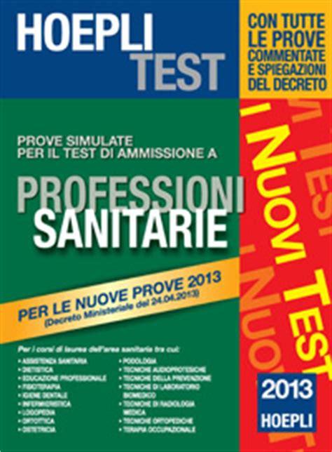 bocconi test magistrale hoeplitest it 2013 i nuovi test di ammissione