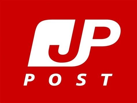 Post Mba Insurance by Rank 7 Japan Post Top 10 Insurance Companies In The
