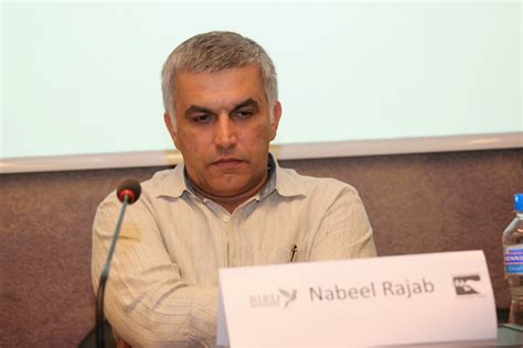 Release Letter Bahrain uk members of parliament urge the release of nabeel rajab