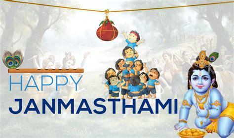 Sports Desk Calendar Krishna Janmashtami 2017 Date Amp Time Puja Muhurat Vrat