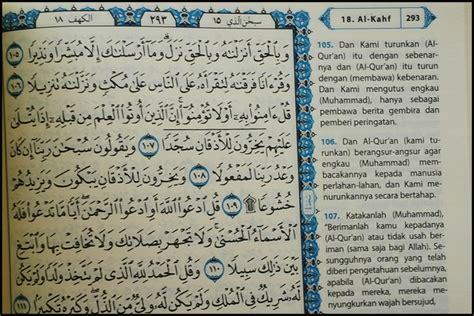 Al Quran Al Akram A5 Sedang Hc Terjemah al quran utsmani terjemah jual quran murah
