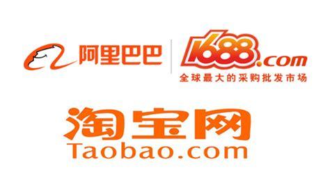 alibaba taobao alibaba taobao oauth 2 0 service covert redirect web