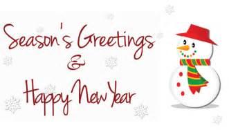 season s greetings and happy new year 2017 rollsteel