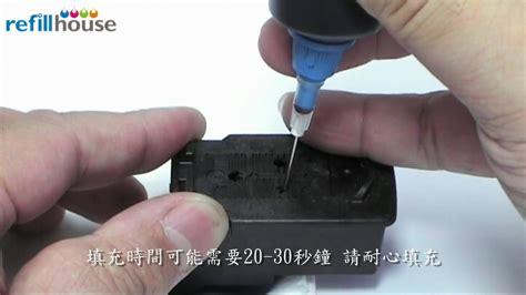 Tinta Cl 811xl refill canon cl 811 811xl ink cartridge