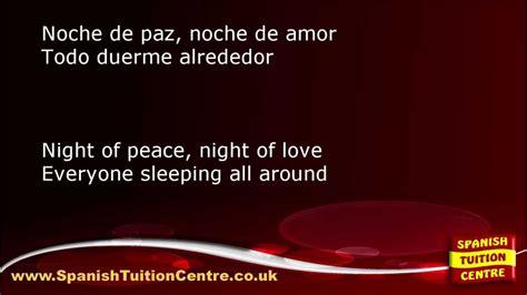 printable lyrics to noche de paz search results for silent night lyrics calendar 2015