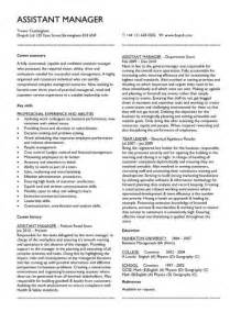 Vba Developer Resume Sle by Retail Resume Template Australia