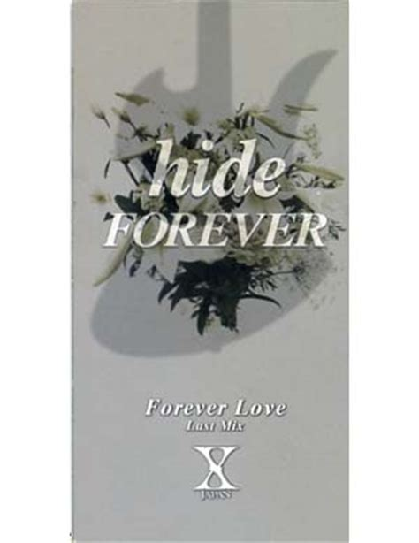 download mp3 x japan forever love ピュアサウンド x japan エックスジャパン forever love last mix hide