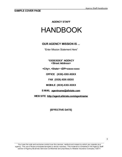 manual cover template sle employee handbook