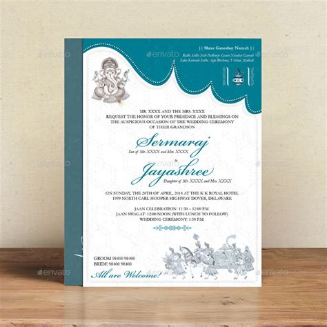 hindu wedding card templates free wedding card template 57 free premium
