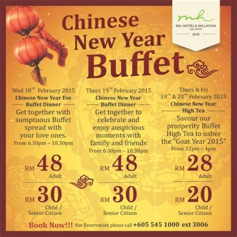e o hotel new year buffet new year buffet picture of mh hotels ipoh ipoh