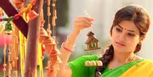 samantha in manam   telugu movie plumeria movies 6