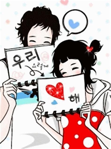 kumpulan gambar kartun romantis kartun animasi korea meme lucu bergerak