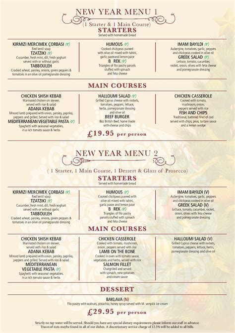 sam you restaurant new year menu new year menu troia restaurant