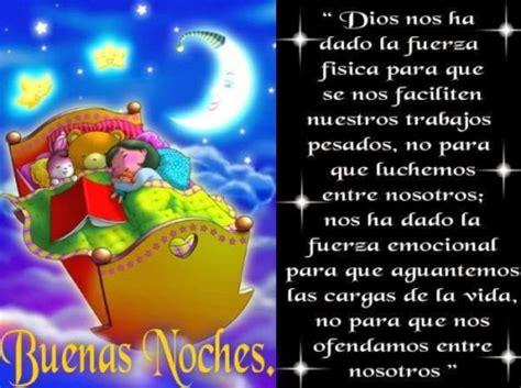 imagenes cristianas de buenas noches para niños im 225 genes de buenas noches amor poemas y frases bonitas
