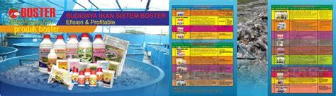 Sel Multi Probiotik Ikan Boster Sel Multi 1 Liter fish boster centre sukses bersama kami